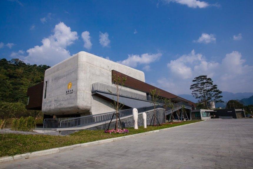 Alishan NSA Chukou Visitor Center