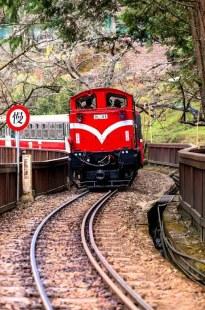 Alishan Railway