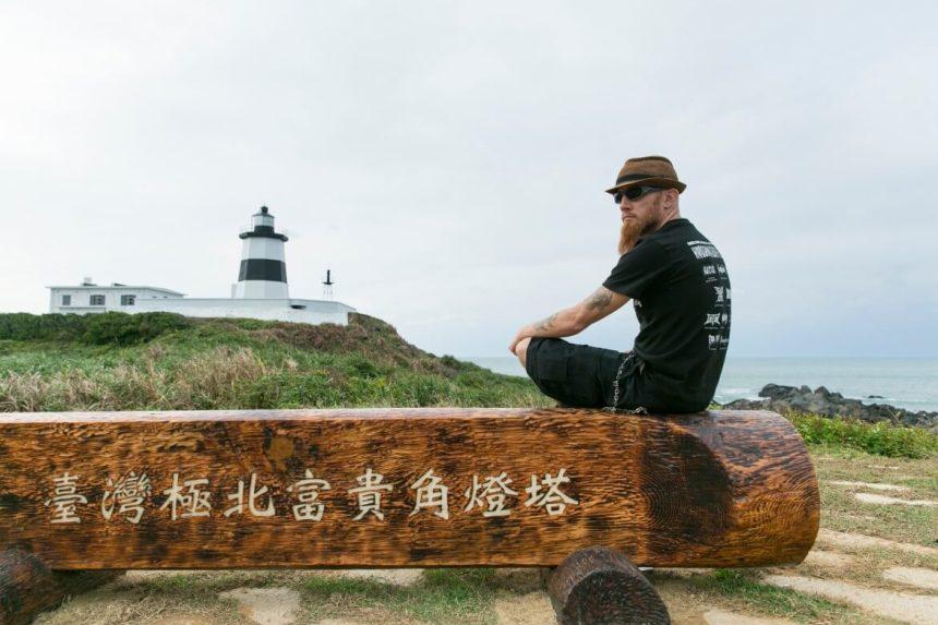 Fugui Lighthouse