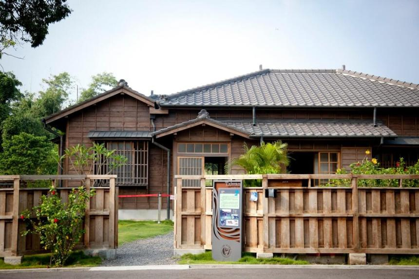 Residence of Yoichi Hatta