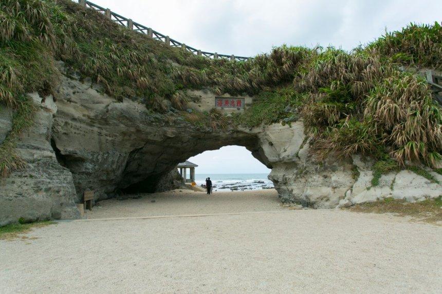 Shimen Arch