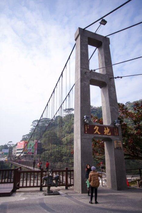 Suspension bridge in Chukou