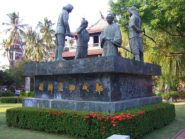 The Dutch Surrender to Koxinga