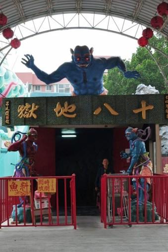 Taiwan Scene_MyTaiwanTour blog_explore tainan_Enttance to Hell