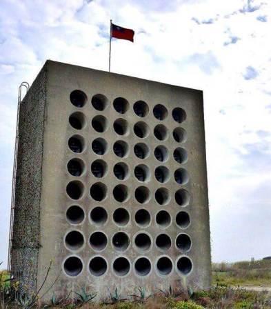 Beishan Broadcasting Wall