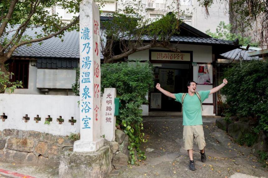 Hot-spring bathouse in Beitou