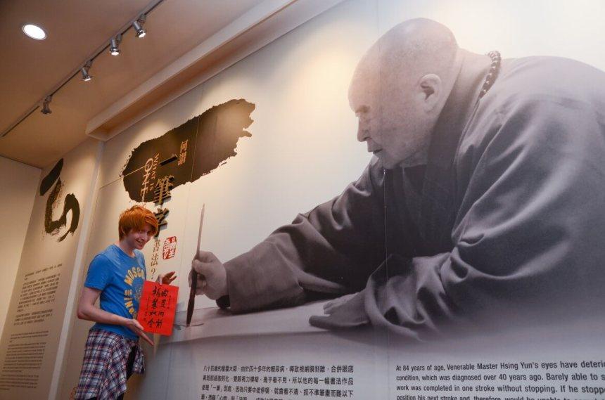 Inside the Fo Guang Shan Buddha Memorial Center