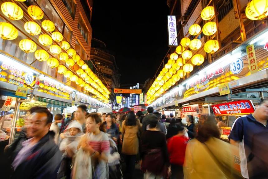 Miaokou Night Market