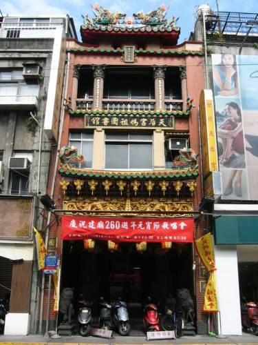 tien-ho_temple,ximending,Taipei