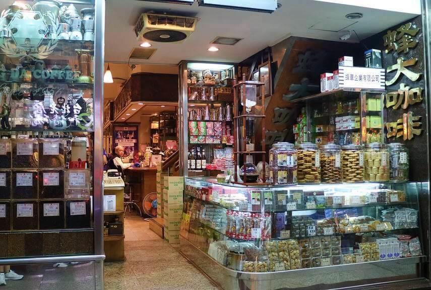 Taiwan Scene_MyTaiwanTour_coffee in Taiwan_fongda café 2