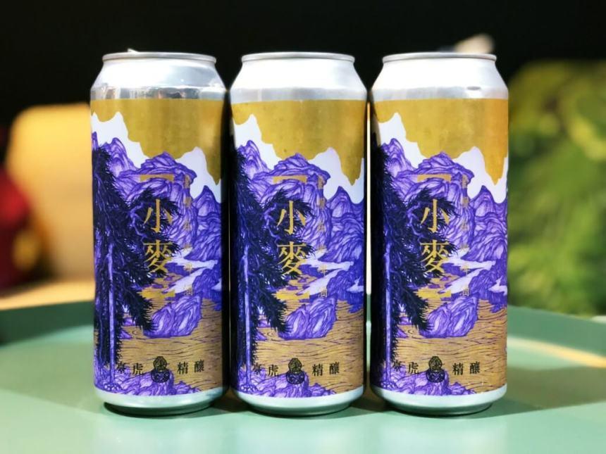 Taiwan Scene_A guide to Taiwan Craft Beer_Taihu