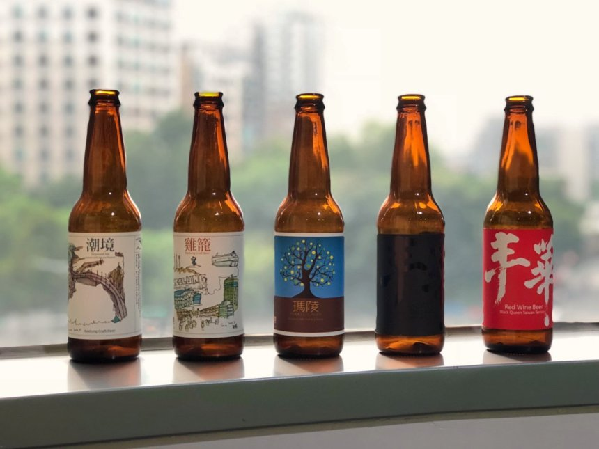 Taiwan Scene_MyTaiwanTour blog_craft beer in Taiwan_Taiwan Terroir
