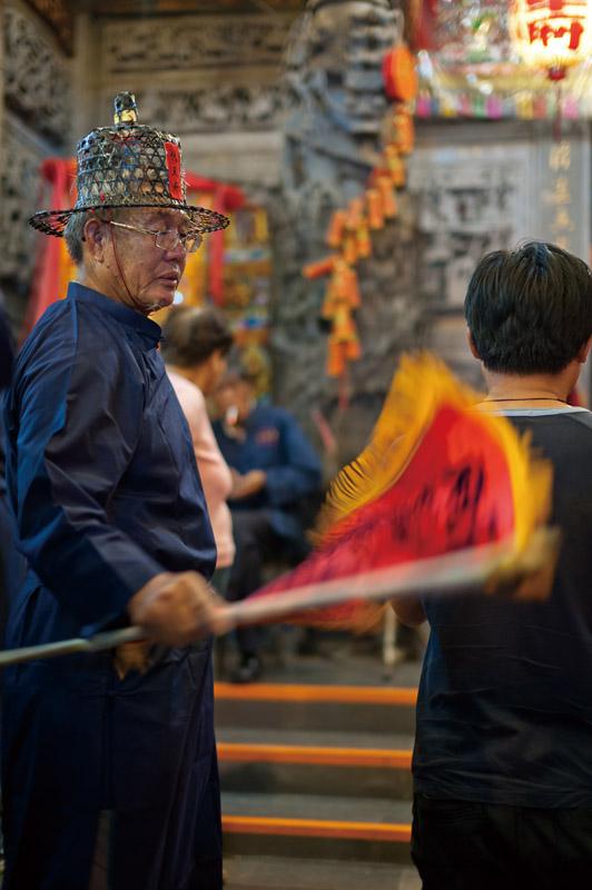 Donggang_king-boat-festival-pingtung-Cleansing ritual at Donglong Temple at Donggang King Boat festival, in Pingtung.jpg