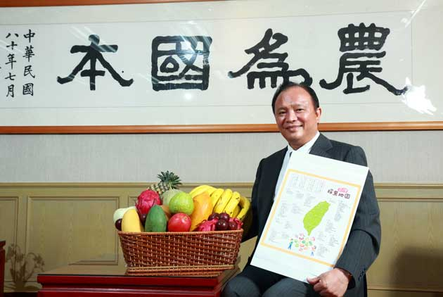 minster-of-agriculture-lin-tsung-hsien-image-source-common-wealth-magazine