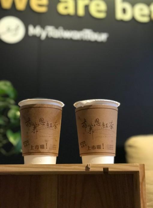 taiwan-scene-bubble-milk-tea-handmade-drink-brian-black-tea-2