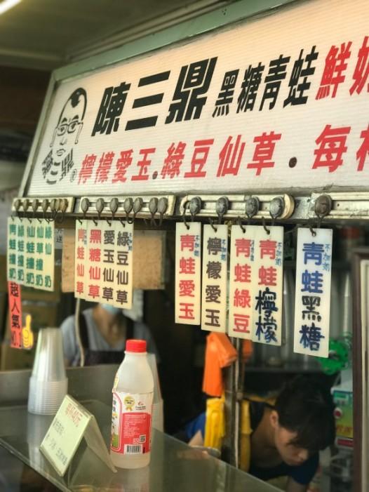taiwan-scene-bubble-milk-tea-handmade-drink-chenshanding-1