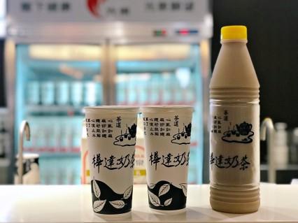 taiwan-scene-bubble-milk-tea-handmade-drink-huada-milk-tea-4