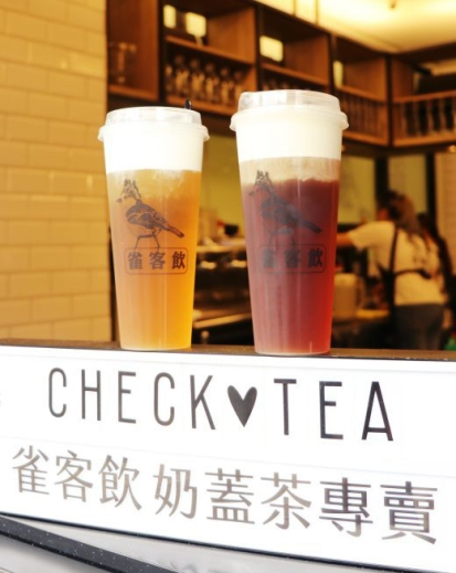 taiwan-scene-handmade-drinks-in-taiwan-check-tea-4