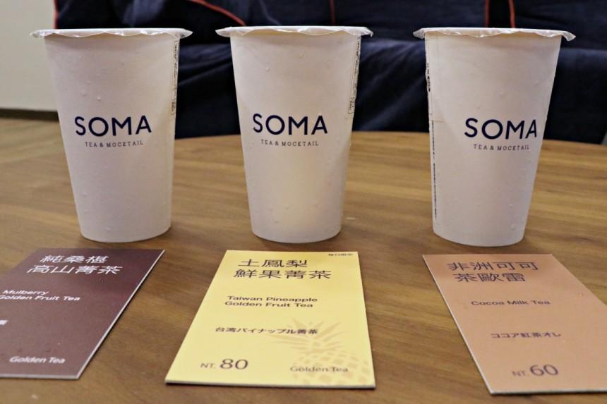 taiwan-scene-handmade-drinks-in-taiwan-SOMA-fruit-tea