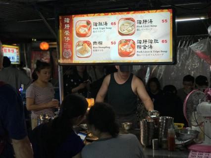 taiwan-scene-ningxia-night-market-rong's-pork-liver