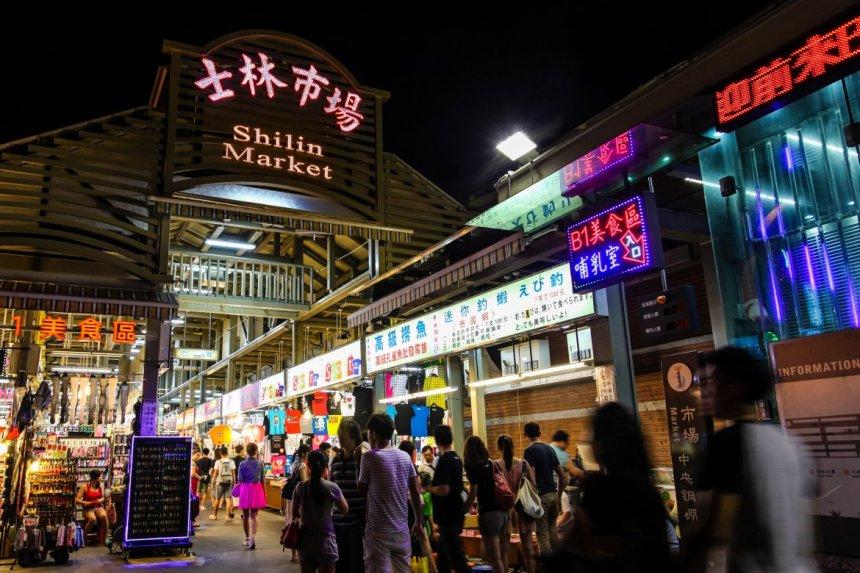 Shilin Night Market in Taipei City