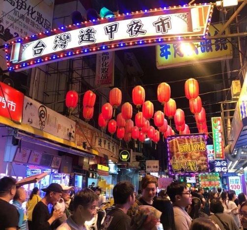 taiwan-scene0fenjia-night-market-1