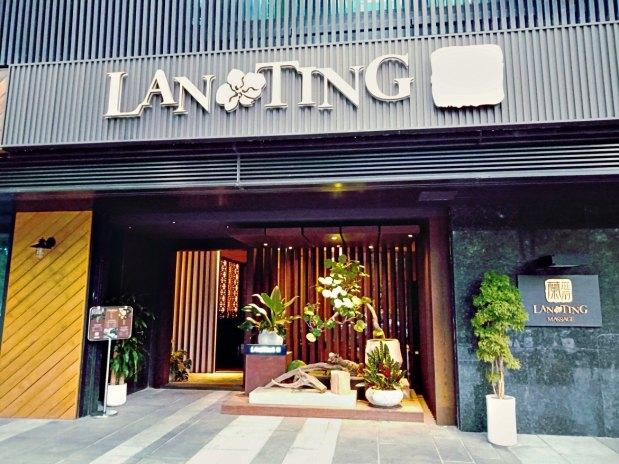 lantingfu-spa-1