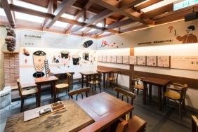 In side Chun Shui Tang origin store (image source: Chung Shui Tang)