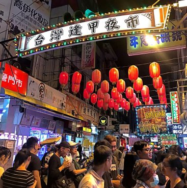 Fengjia Night Market is consider one of the biggest night market in Taiwan (image source: Taiwan Scene)