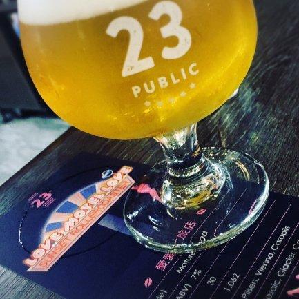 taiwan-scene-beer-restaurant-23-public-2