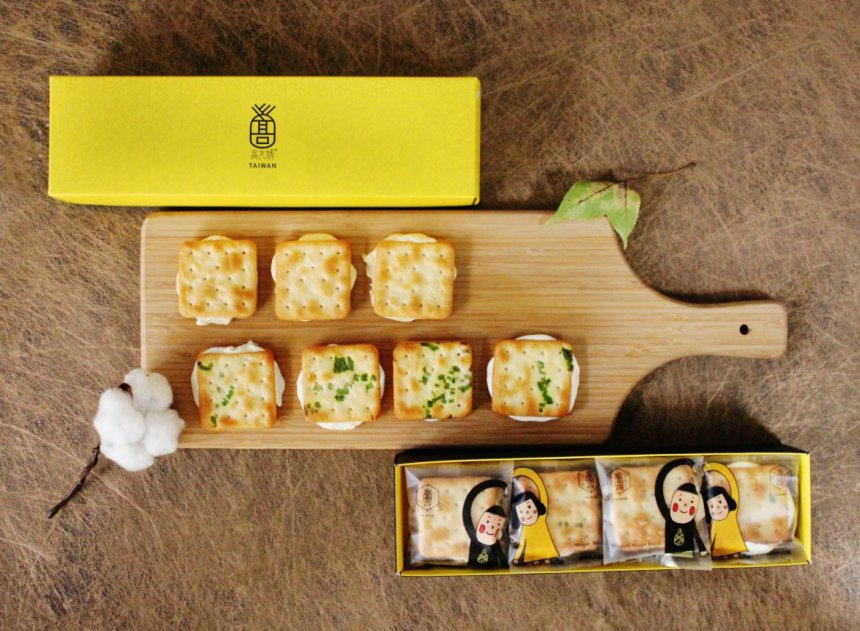 taiwan-scene-best-souvenir-from-taiwan-pineapple-cake-kao-nuxu-3
