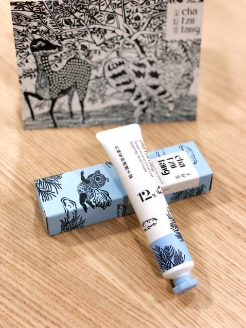 taiwan-scene-best-souvenir-from-taiwan-skin-care-product-cha-tzu-tang-1