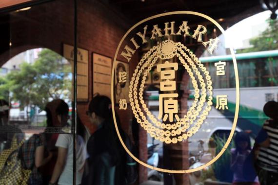 image source: Taichung Tourism Bureau