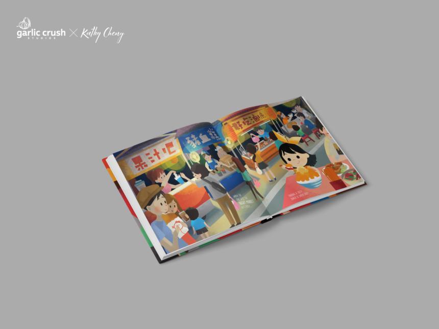 3-hey-taipei-book-nightmarket