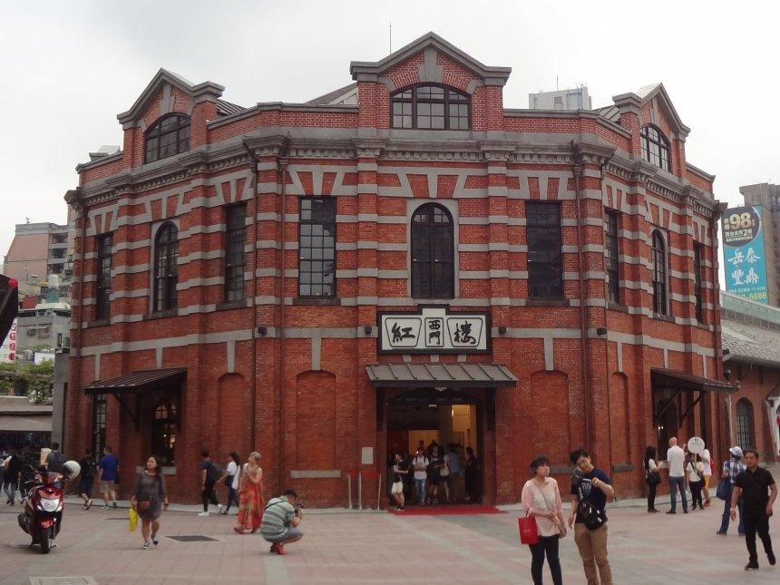 Red_House_Theater_taipei.jpg