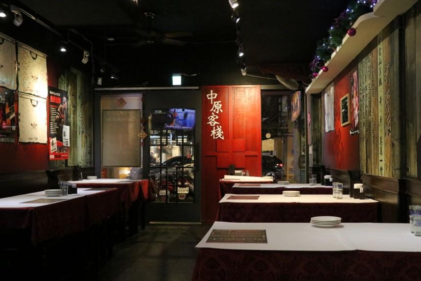 Taiwan Scene_FunNow_Zhong yuan Restaurant_06